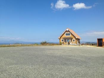 『オレンジ i 』 ランチ&カフェ 「有田市」外観