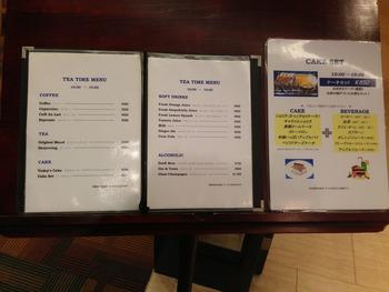 『サンクシェール 』 ランチ&カフェ 「和歌山市」メニュー