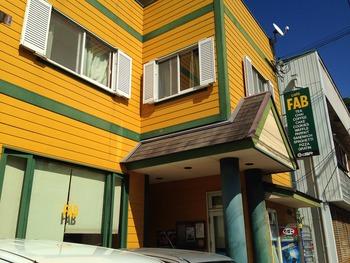 『cafe FAB(カフェ ファブ)』 ランチ&カフェ 「白浜 」外観