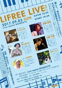 --0903 LIFREE LIVE vol.3@ぶらくり丁 MOMENTS