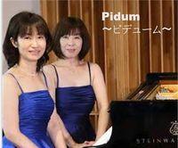 ..-0921 Pidum~ピデューム~兼子万実子・吉田壽美子@フォルテピアノ広場