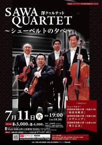 --0711 Mah!ライブラリー室内楽定期演奏会 Vol.20