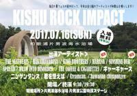 --0716 KISHU ROCK IMPACT 2017