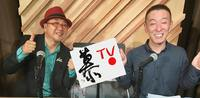 .-0613 横山恭治のフォークカフェ・TV。