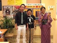 宮本静「和歌山ラーメンの歌」と和歌人漫才「和歌山ラーメン」