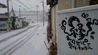 雪が積もりましたね!