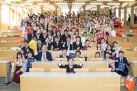 卒業おめでとう〜