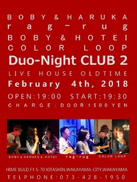 OLDTIME Duo-Night CLUB 2 (2/4)