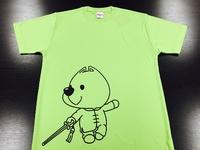 太極拳Tシャツ