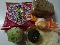青蜜柑とプーアル茶