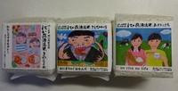 お米のパッケージ