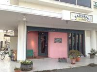 『サッドカフェ』 ランチ 「和歌山市」