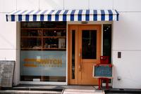 『カフェswitch』 カフェ [和歌山市]