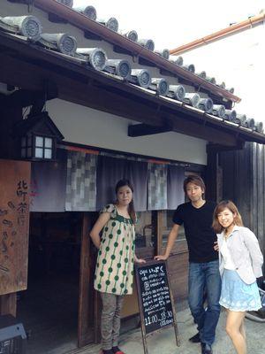 ことほぎわ!西宝山子 音旅・14 湯浅