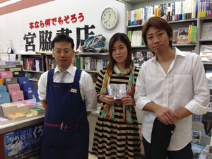 ことほぎわ!西宝山子 音旅・16 書店