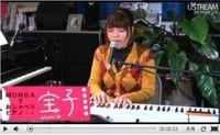 Ust 宝子のマンデーお喋りピアノ。