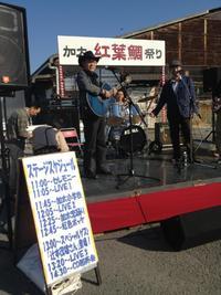 加太・紅葉鯛祭り&レコ発ライブ