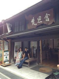 ことほぎわ!西宝山子 音旅・12 高野山