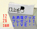 .1226 puzzle B<Official Event>