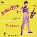 ジャズピアノ伴奏で唄う「和歌山ブルース」