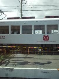 いちご電車