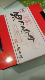 日本酒のカステラ