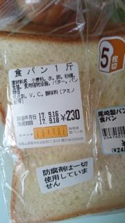 この食パン