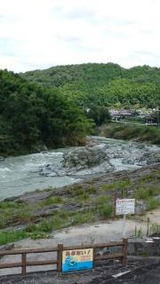これも紀の川