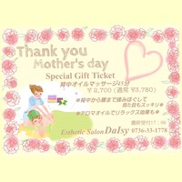 ❁Mother's Day❁