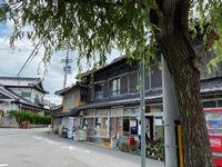 須崎食料品店 @ 香川県