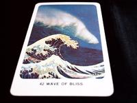 あなたを癒すエネルギー 海洋気候