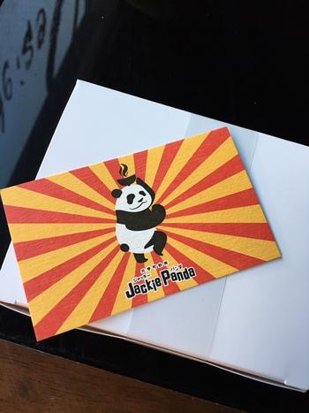 ジャッキーパンダ