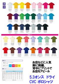 おすすめポロシャツ!人気!