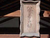 猿田彦神社~伊勢(内宮の近く)
