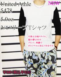 ニューアイテム!今風5.0オンス3/4スリーブTシャツ