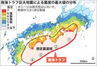 南海トラフ地震「発生が早くなる」可能性も 専門家が指摘〈AERA〉