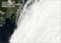今年の6月頃から地球のポールシフトと大津波が発生か