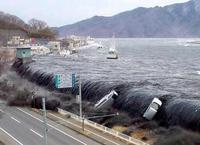 大震災などの地震は平安時代の状況に酷似