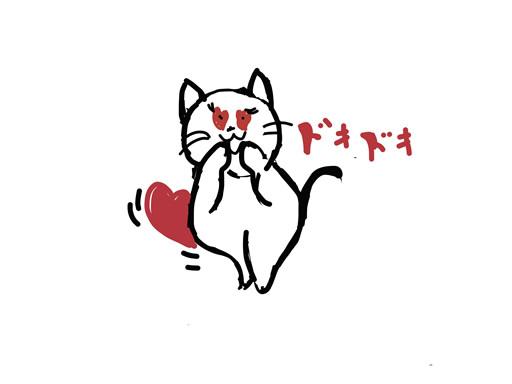 猫も~まごちゃんも^^