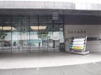 エヴァンゲリオン展へ行きました