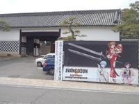 欧州巡回壮行特別展「ヱヴァンゲリヲンと日本刀展」を満喫してきました~♪