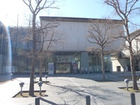 愛媛県美術館での企画展「ヱヴァンゲリヲンと日本刀展」へ行ってきました