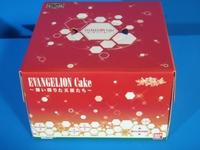 EVANGELION Cake ~舞い降りた天使たち~ 、降臨