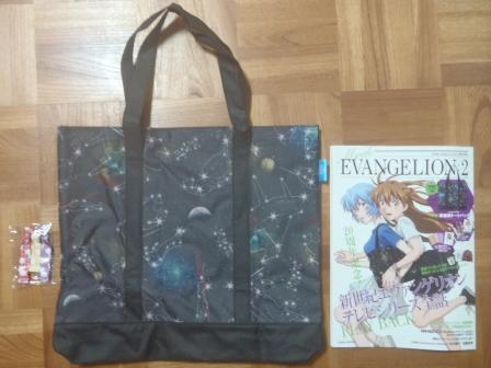 Mode EVANGELION2 ~20th Anniversary MOOK~を買いました