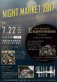 NIGHT MARKET 2017