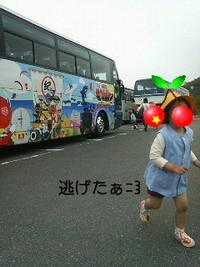 紀州レンジャー バス