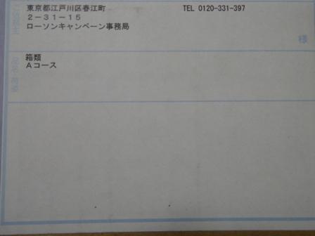 壽屋製 テストプラグスーツ・アスカ 特製フィギュア