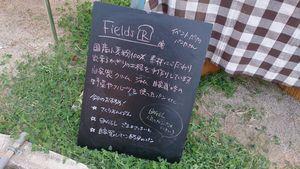 サンデーマーケット☆ ありがとうございました!