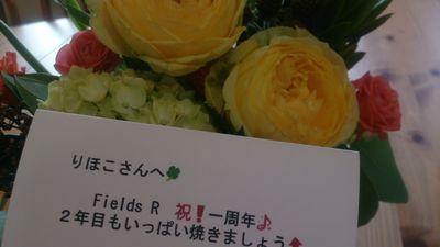 ありがとうございました(^^)