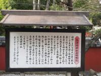東照宮、玉津島神社参拝ー2